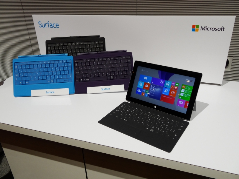 Surface 2とType Cover 2