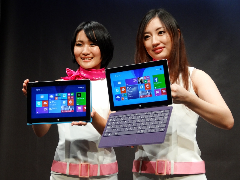 Surface Pro 2とSurface 2