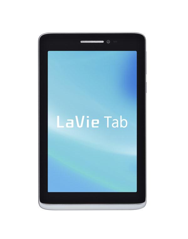 NEC、重量250gで2万円台の7型Androidタブレットを発表
