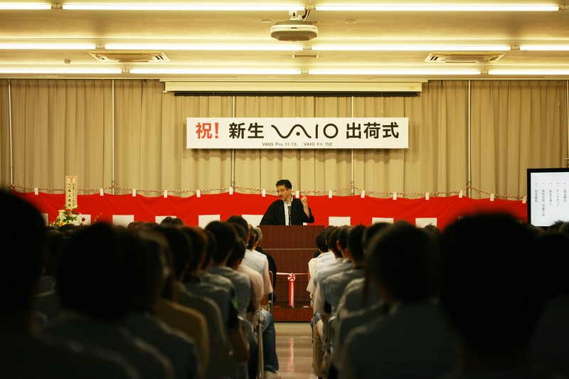 「新生VAIO」の第1号製品が出荷。本社で出荷式が行われる