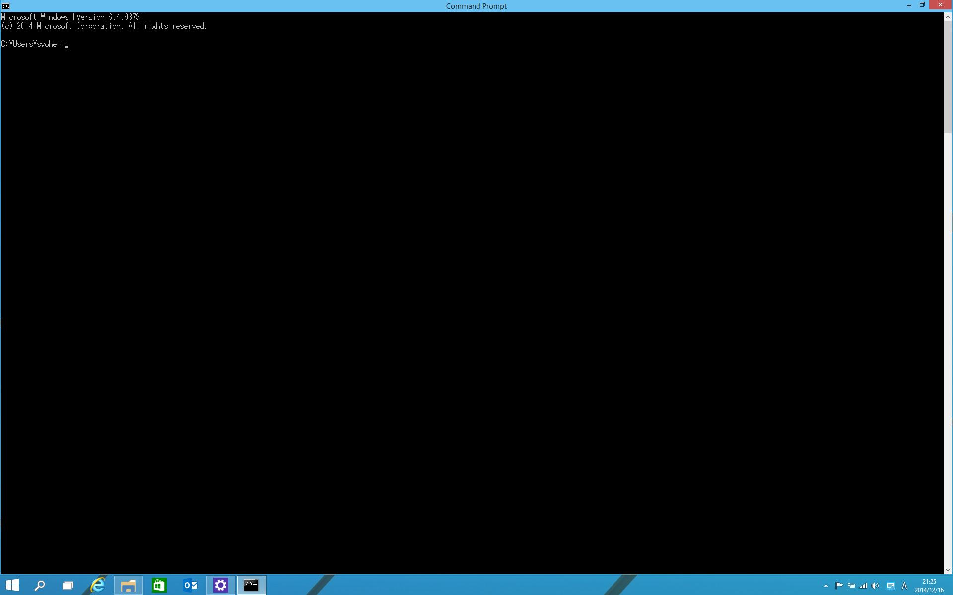 [画像] 【Windows 10カウントダウン】黒背景の刷新で黒歴史を払拭 ...