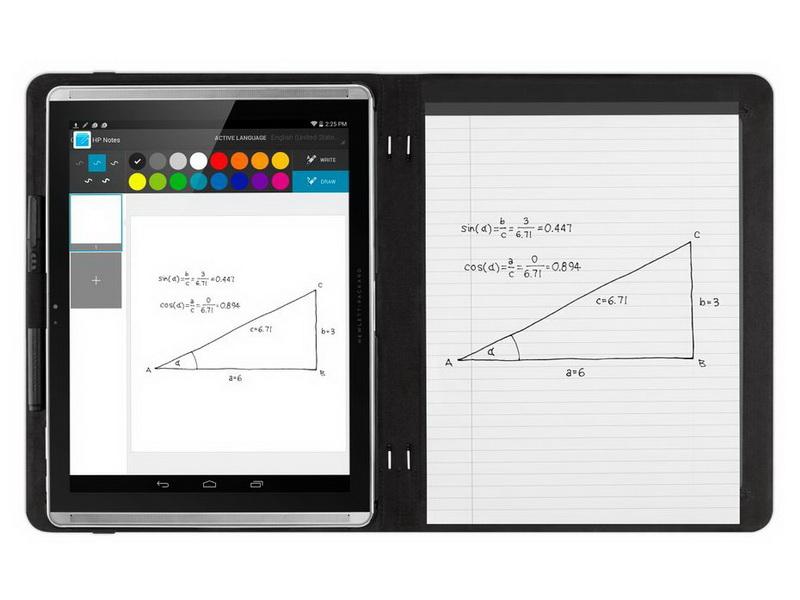 手書き を デジタル 化