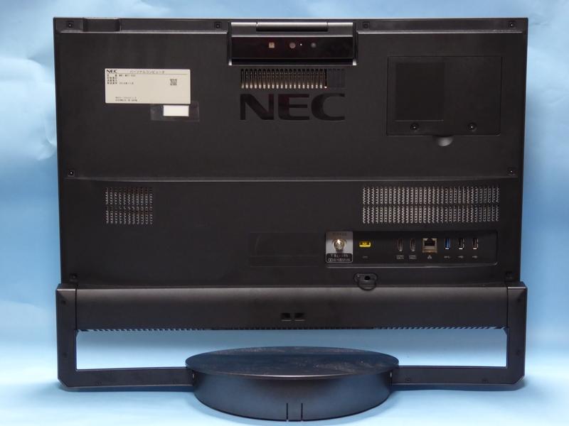 lavie desk all-in-one da970 2