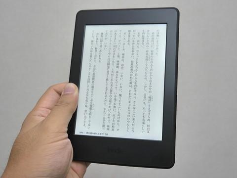 電子 書籍 化 サービス 24hr