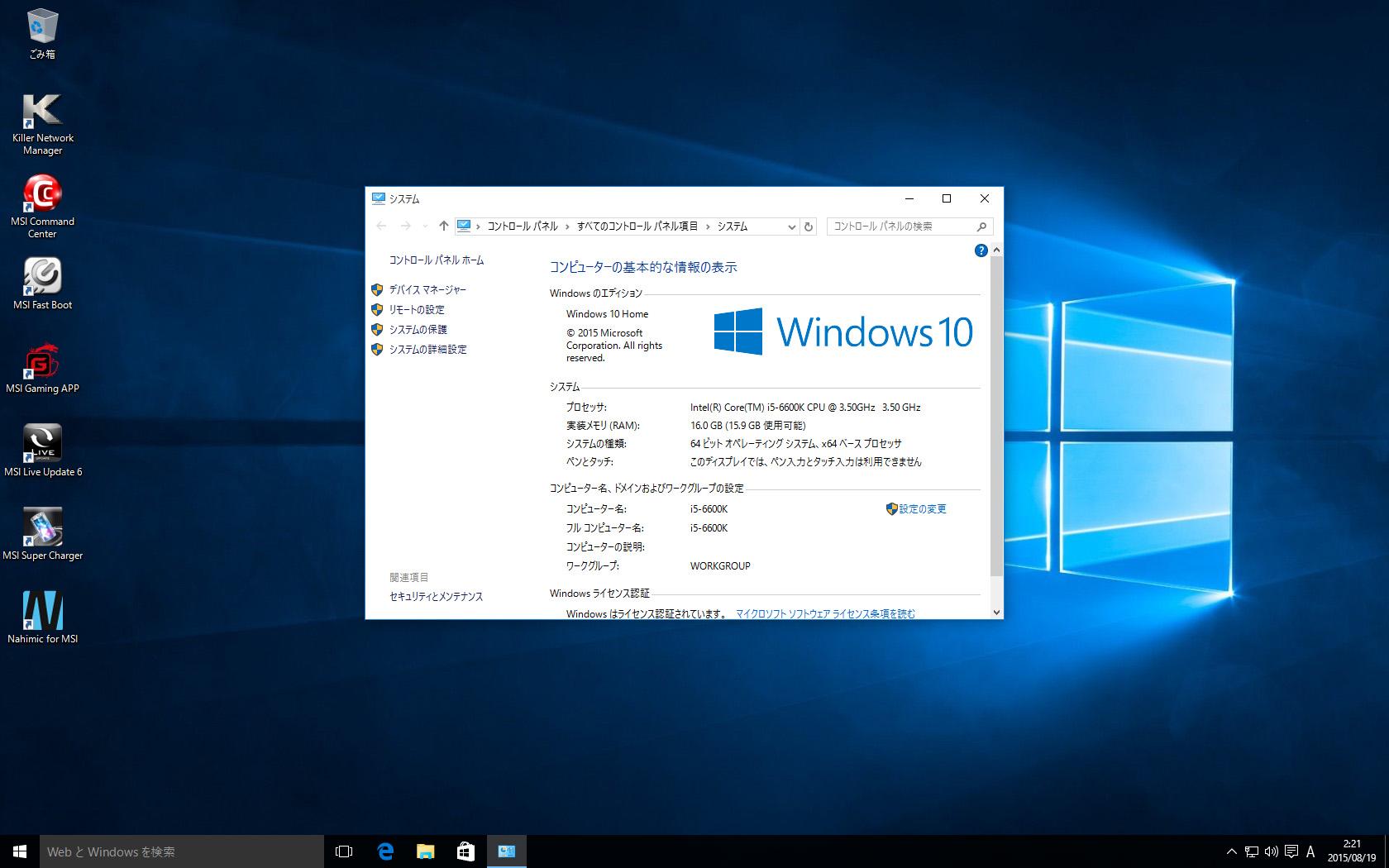 画像] 【西川和久の不定期コラム】Core i5-6600K+MSI Z170A GAMING M5で