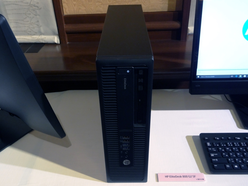 「HP EliteDesk 800 G2 SF」