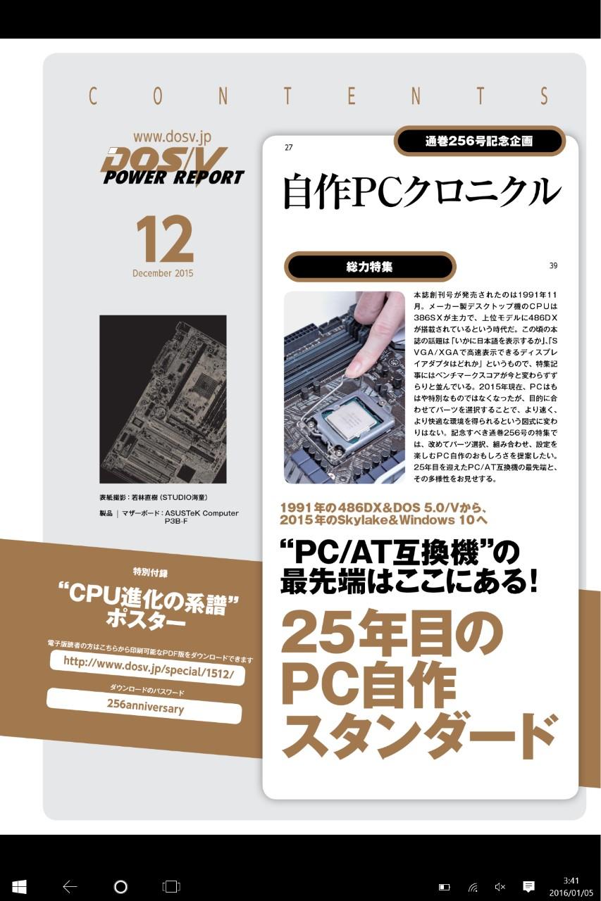 電子書籍 drmフリー pdf