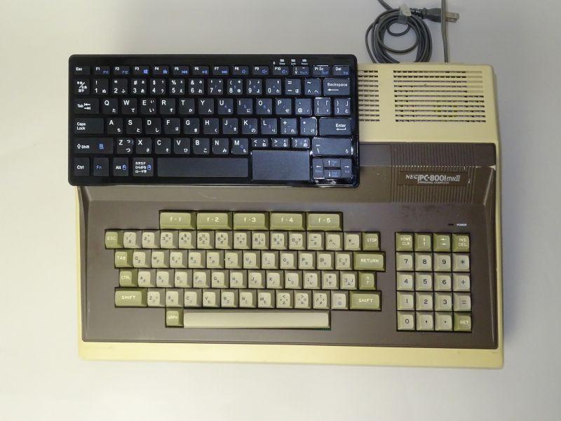 ... PC」 ~一応PC-8001mkIIと比較も