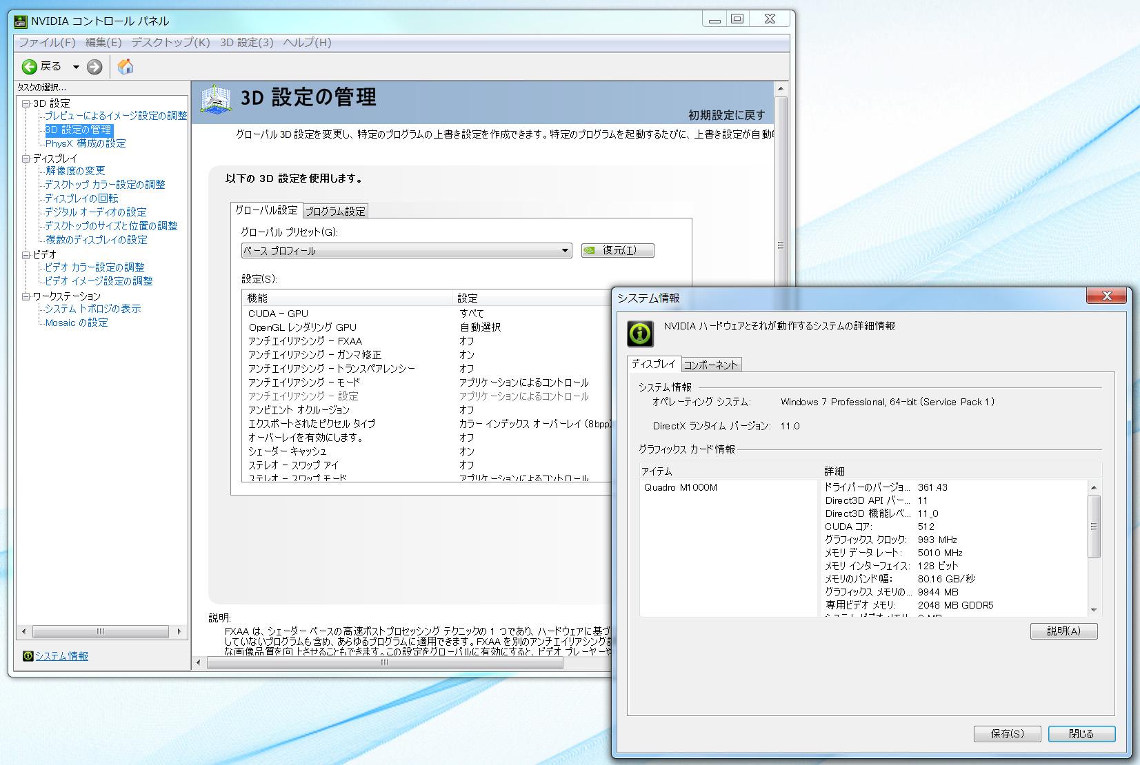 ... 。Quadro M1000M。CUDAコア512/GDDR5で2GB搭載