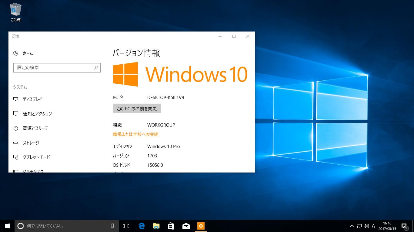 windows 10 破解 版