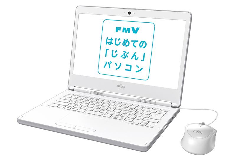 """富士通、「はじめての自分専用PC」に最適な""""小学生専用""""14型ノート"""