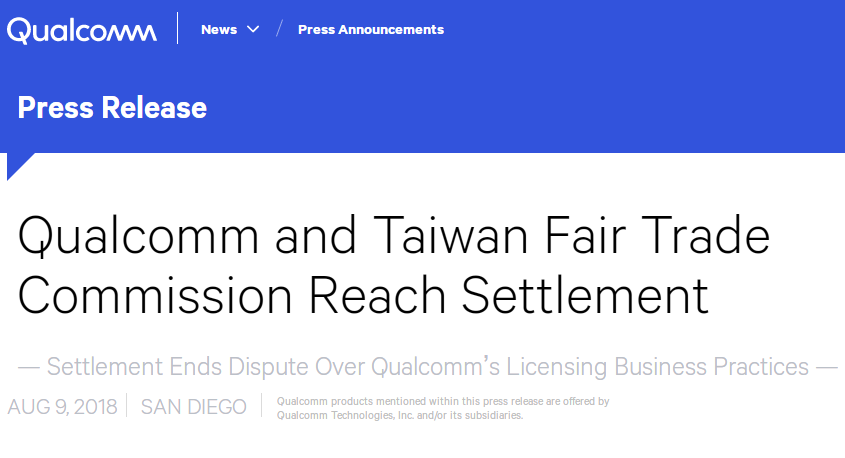 Qualcommの台湾での公正取引法違反訴訟が取り下げに - PC Watch
