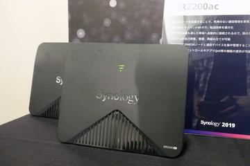 イベントレポート】Synology、802 11acメッシュWi-Fiルーター