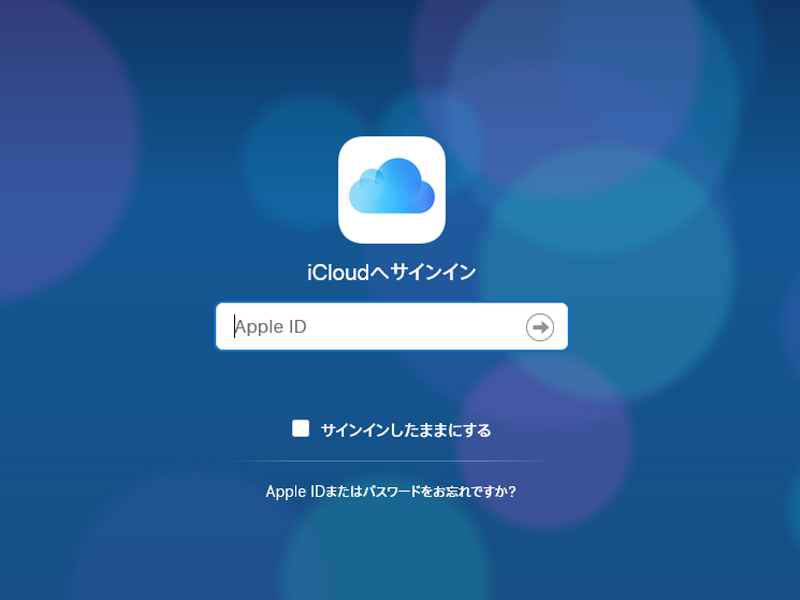 Issues related to Windows 10 1809 and iCloud 7 during