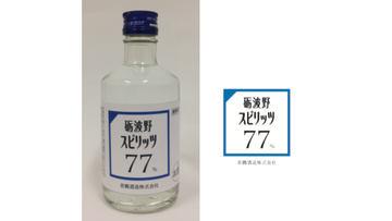 菊水 酒造 アルコール 77