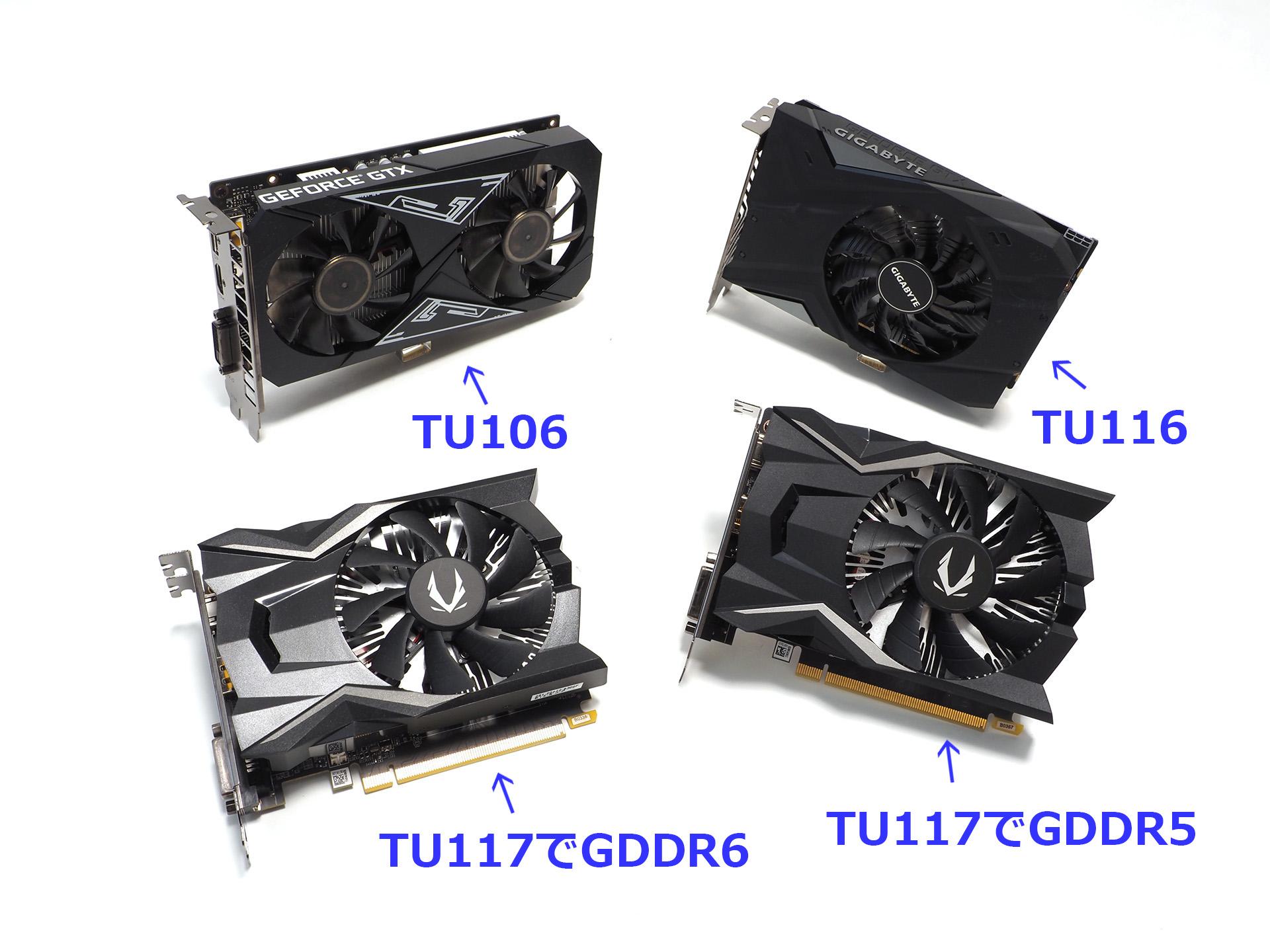 Photo of [Hothot 리뷰]4種類のダイバリエーションがある」GeForce GTX 1650」の違いを検証 – PC Watch