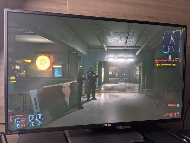 Photo of [특집]サイバーパンク2077を購入するため、HDR環境にしたら、仕事で困難な事態が話〜WindowsのクリップボードはHDR非対応。 解決策は? – PC Watch