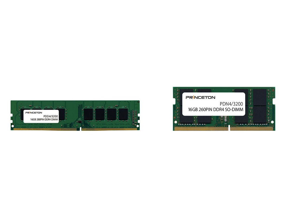 【ニュース・フラッシュ】プリンストン、3,200MHz駆動のデスクトップ/ノートPC向けDDR4メモリ