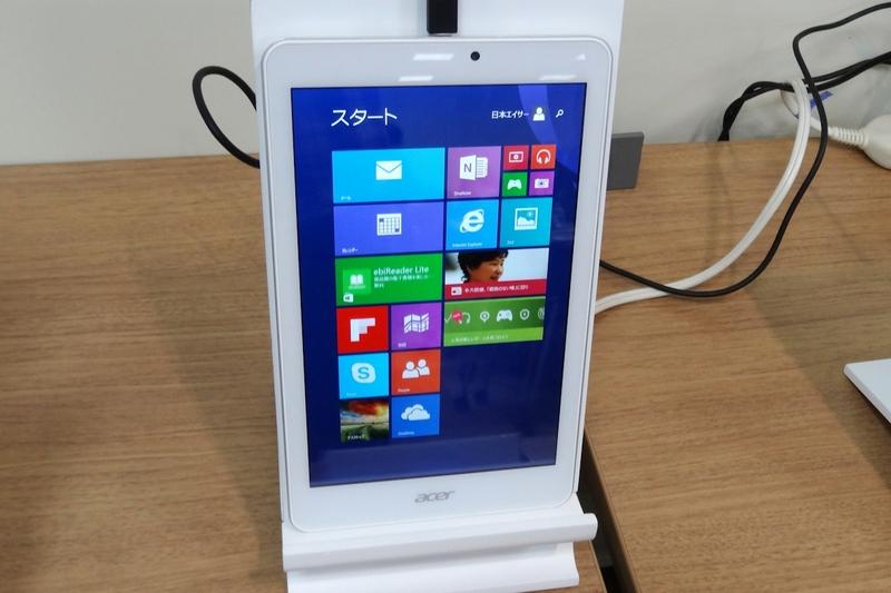 PC Watch日本マイクロソフト、スマホ向けMSNアプリなどコンシューマ向けサービスを続々提供Original text