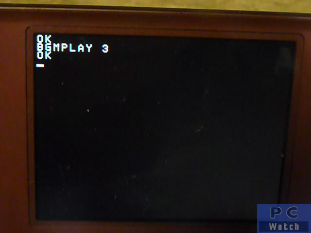 【特集】ニンテンドーDSiウェアでBASICプログラミングが楽しめる ...